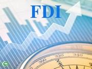 2015年引进并提高外国直接投资质量