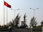 越柬两国下决心完成陆地边界勘界立碑工作