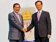 越南总理和柬埔寨首相出席安江省275号界碑揭牌仪式