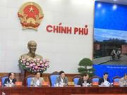 2017年亚太经合组织国家委员会召开第三次会议