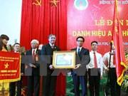 """越南友谊医院荣获""""劳动英雄""""称号"""