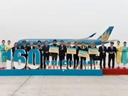 越南国家航空总公司迎来第1.6亿名乘客