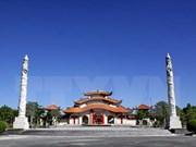 西贡-堤岸-嘉定革命传统遗迹区落成典礼举行