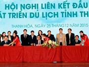 越南清化、义安、宁平三省推动合作促进旅游发展