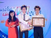 第17届尤里卡科研奖颁奖仪式在胡志明市举行