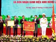武德儋府总理授予越南中央血液学-输血医院劳动英雄称号