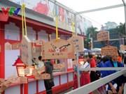 日本迎新年文化节在河内举行