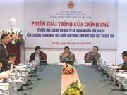 官方开发援助资金利用情况报告会议在河内召开