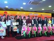 2015年越南达人秀在俄罗斯举行