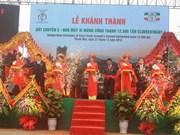 设在清化省的越南最大水泥生产线正式落成投产