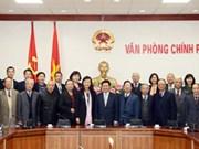 越南政府副总理兼外交部长范平明会见出席越中人民论坛第七次会议代表