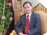 面向东盟共同体:老挝将继续为东盟取得新的成功作出积极贡献