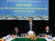 阮善仁主席亲切会见越南祖国阵线第八届中央委员会海外越侨委员