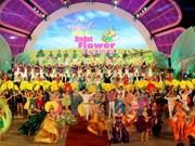 2015年第六次大叻花卉节精彩开幕