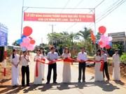 越南同奈省畜牧养殖示范区正式落成
