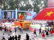 2015年越南文化体育旅游十大新闻出炉