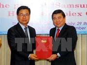 韩国三星集团对胡志明市高科技园区追加6亿美元投资