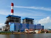 越南工商部签署沿海二号热电站BOT合同