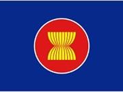 东盟在与伙伴国关系中发挥核心作用