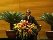 2016年越南全国新闻工作会议在河内召开