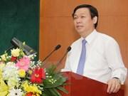 越共中央经济部部署2016年工作任务
