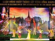 胡志明市举行庆祝东盟共同体正式成立文艺演出