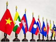 东盟成立与发展历程中的主要里程碑