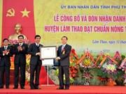 越南北方第一个山区半丘陵地区县份达到新农村标准