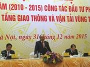 阮春福出席西北地区交通运输基础设施发展工作总结会议