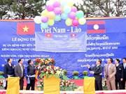 由越南政府援建的老挝川圹省最大医院动工