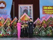 和好教教祖黄富朔诞辰96周年纪念典礼在安江省举行