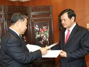 越南烈士遗骸寻找归宿国家指导委员会访问中国
