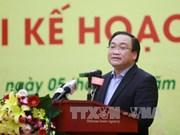 黄忠海副总理:继续完善自然资源法律体系框架