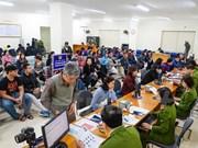 越南河内市正式办理换发新版公民身份证手续