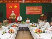 越南公安部长陈大光大将视察广义省