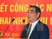 越共十二大组织服务小组召开第五次会议