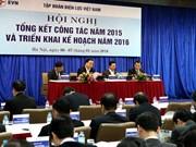黄忠海副总理:EVN的服务意识和经营意识发生根本性的转变