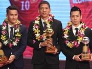 2015年越南金球奖得主