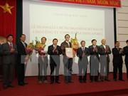 越南北宁省向新加坡企业1.1亿美元投资项目颁发许可证