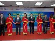 越南电力系统监控与新型电力市场中心正式投入运行