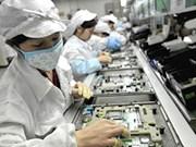 2015年越南电脑、电子零配件进口额达220亿多美元
