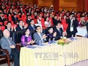 越南年轻医师协会第三次全国代表大会在河内召开