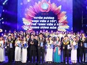 """""""正月之星""""和""""五好学生""""等奖项在河内颁奖"""