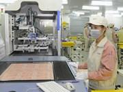越南河内市高科技发展释放积极信号