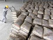2015年越南国内水泥销售量增长9.5%