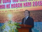 越南政府副总理黄忠海:2016年PVN要加强石油勘探开采工作