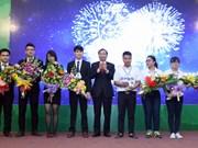 2016年创业节向各最佳创业项目予以表彰