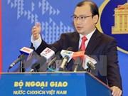 越南外交部发言人驳斥中方发言人的言论