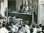 党的光辉历程:党的第二次大会——党领导推动抗战走向完全胜利