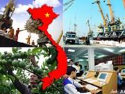 革新——越南共产党领导国家的重要丰碑